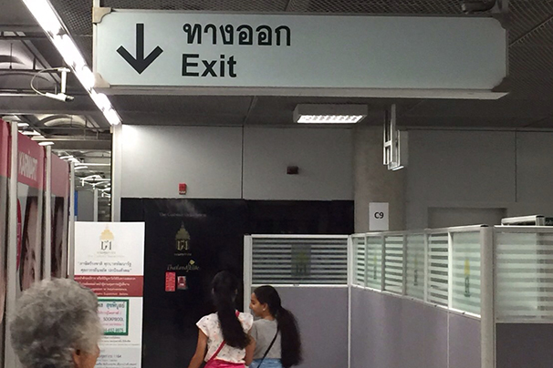 5-Exit-turn-right-to-go-to-meeting-point-at-Suvarnabhumi-International-Airport